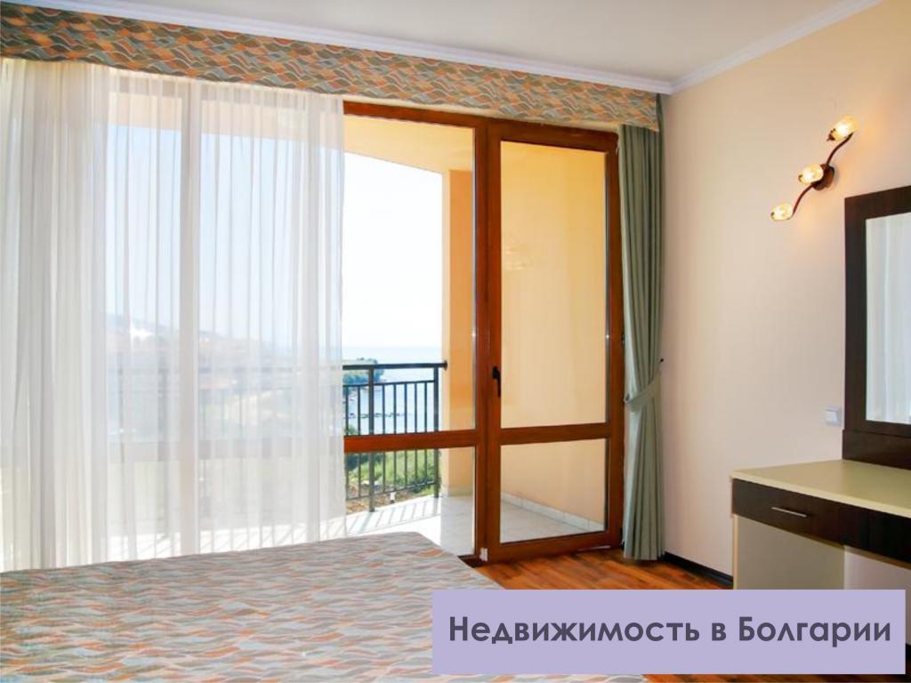 Купить 1 комнатную студию болгария у моря